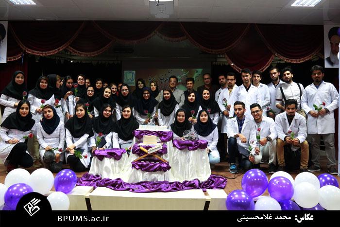 http://www.bpums.ac.ir/UploadedFiles/gFiles/33__de0e69c4.jpg